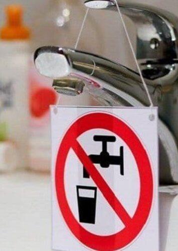 Відновлення водопостачання, скасування боргу за воду